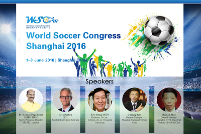World Soccer Congress 2016 – Shangai China